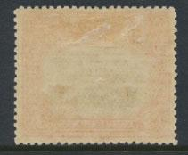 North Borneo  SG 191 SC# B3 MH OPT vermilion cross - See scan