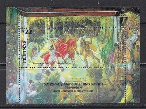 Philippines ~ Scott # 2770 ~ MNH ~ Komedyang Pakil by Danilo Dalena