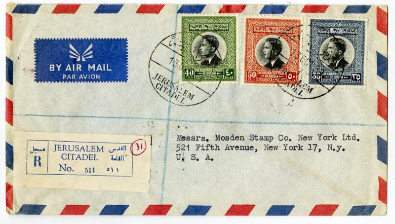 Jordan Cover 1959 w/ Stamps # 361-3 Jerusalem to New York