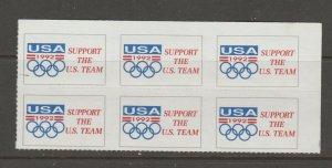 USA Barcelona Spain 1992 Olympics MNH Hidden Gum mx-157a Grey Frame