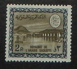 Saudi Arabia 394. 1966 2p Dam, Faisal Cartouche