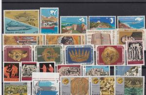 greece mint never hinged  stamps ref r9485