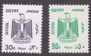 Egypt # O111-112, Official Stamps, Coat of Arms, NH, 1/3 Cat.