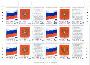 Russia. 2001. l 681-83. Flag and coat of arms of Russia. MNH.