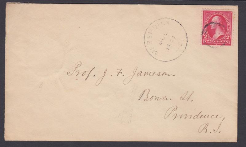 US Sc 252 on cover 1897 MERE POINT, ME & Target, to Providence, RI