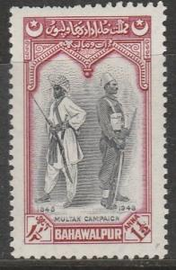 Bahawalpur / Pakistan  1948  Scott No. 17  (N*)