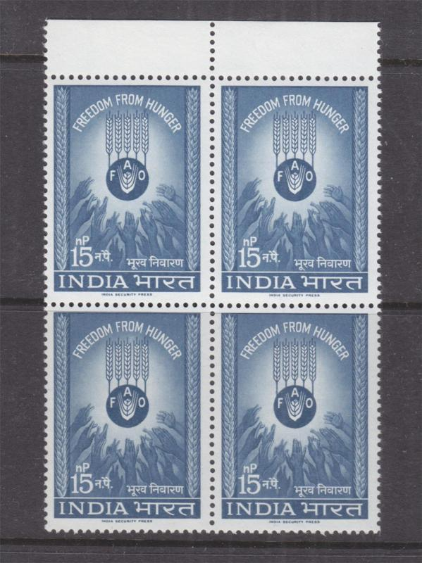 INDIA, 1963 Freedom From Hunger 15np., marginal block of 4, mnh.