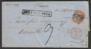 INDIA 1854 4as LITHO INSUFFICIENT CACHET COVER FROM BIMLIPATAM TO FRANCE -V.RARE