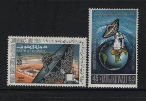 Kuwait 477-478 HR 1969 Radar Satellite Earth Station, Kuwait