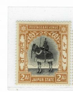 india Jaipur 1931 SG43 lmm