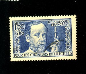 FRANCE #B53 USED VF Cat $20