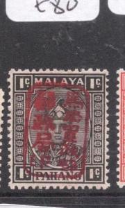 Malaya Jap Oc Pahang SG 176a MNH (9dgb)