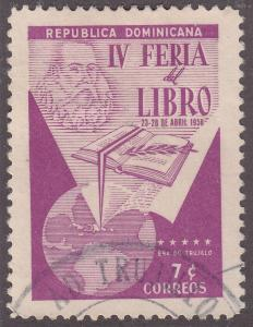 Dominican Rep 495 Used 1958 Book Fair