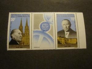 Cameroon #C76a Mint Never Hinged - WDWPhilatelic 2