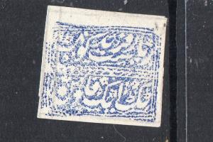 INDIA- FARIDKOT STATE  STAMPS -  MH MINT FINE  SG NO ?