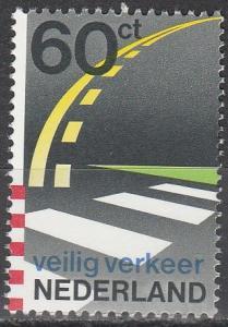 Netherlands #644 MNH (S1688)