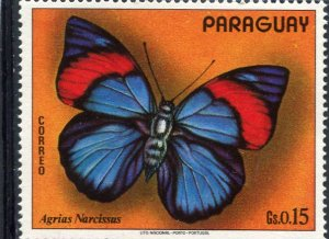 Paraguay 1973 BUTTERFLIES 1 value Perforated Mint (NH)