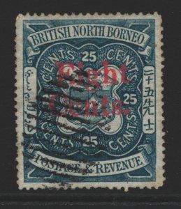 North Borneo Sc#51 Used