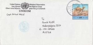 Kuwait 200f Camels 1996 Doha Post Airmail to Vienna, Austria.  Corner card an...