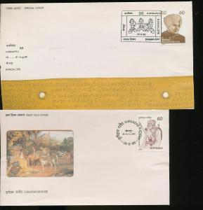 INDIA FDC Covers Mixture (Appx 20 Items) Ac1012