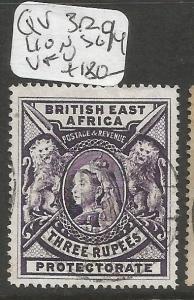 British East Africa QV 3R Lion SG 94 VFU (7cqo)