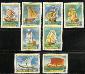 Mongolia MNH 1185-92 Sailing Ships