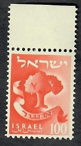 Israel #136 Twelve Tribes MNH Single