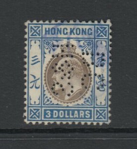Hong Kong, Sc 106 (SG 88), used (perfin)