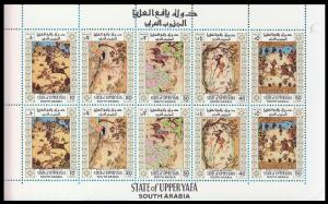 1967 State of Upper Yafa 50-54KL Painting 6,00 €