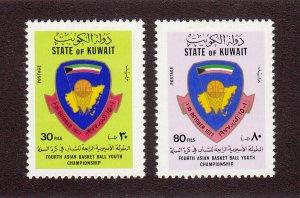 Kuwait Scott #730-731 MH