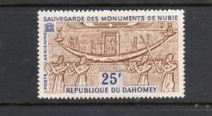 DAHOMEY #C24 UNESCO - Save Nubian Monuments