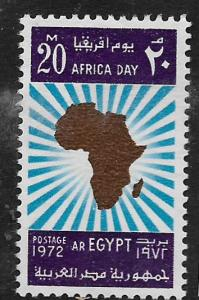 EGYPT, 918, MNH, MAP OF AFRICA