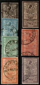 Romania Scott 166-72 Used (Catalog Value $214.25)