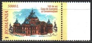 Romania. 2004. 5850. 140th Anniversary of the Savings Bank of Romania. MNH.
