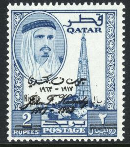 1966 Qatar revalued 2r on 2ru Oil Derrick JFK overprint perf 13½ MNH Sc# 108H