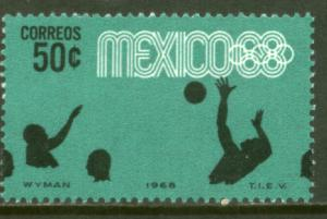 MEXICO 992, 50¢ Waterpolo 4th Pre-Olympic Set. MINT, NH. VF.