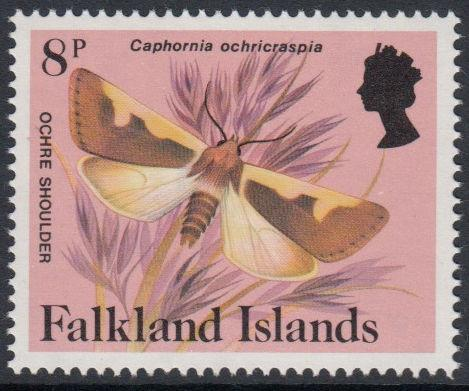 Falkland Islands - 1984 Insects and Spiders (8p) (MNH)