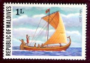 Maldive; 1978: Sc. # 735: *+/MLH Single Stamp