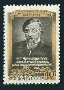 Russia 1664,lightly hinged.Michel 1668. Nikolai G.Chernyshevski,writer.1953.