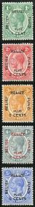 British Honduras SG138/42 1932 Relief Set M/Mint