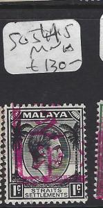 MALAYA JAPANESE OCCUPATION MALACCA (P0709B) CHOP 1C  SG J45  MNH