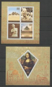 PE508 2014 MADAGASCAR ART CULTURE TREASURES MONA LISA PYRAMIDES KB+BL MNH