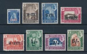 [96454] Aden Kathiri State of Seiyun 1951 Definitives Tarim Seiyun OVP MLH