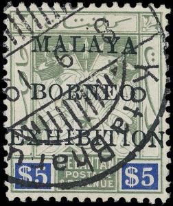 Malaya / Kelantan Scott 3a-23a Gibbons 30-38 Used Set of Stamps