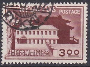 Ryukyu Islands 14 used (1951)