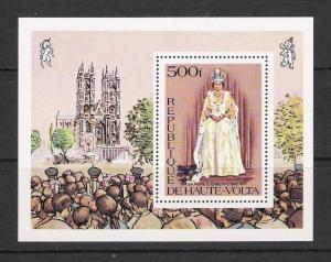 Upper Volta #438 Silver Jubilee Souvenir Sheet MNH