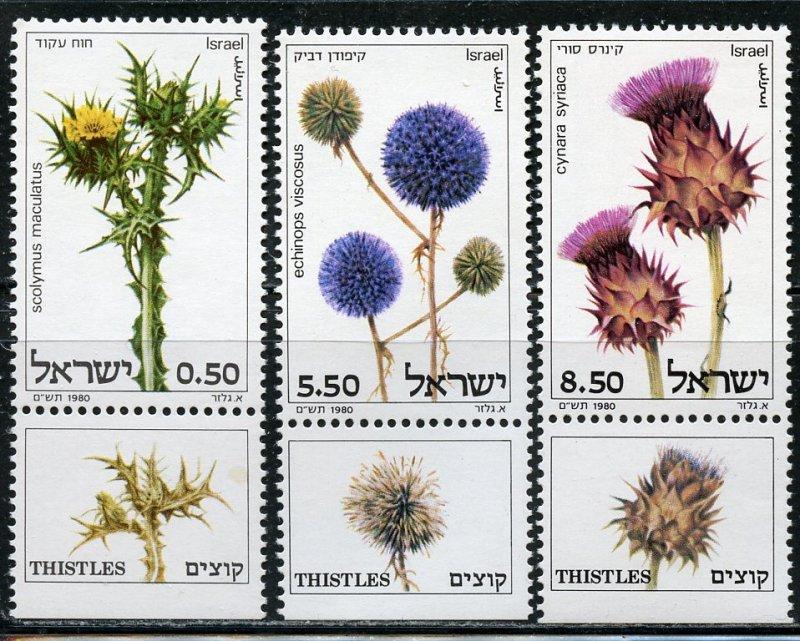 Israel MNH 745-7 W/Tabs Thistles 1980