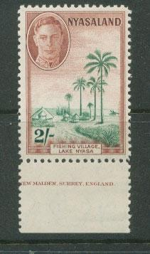 NyasalAND  SG 153 MUH Margin copy