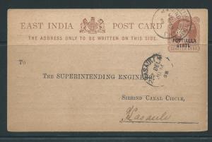 India - Patiala Postal Stationery Postcard H&G 4 Used 1888