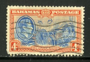 BAHAMAS 106 USED SCV $1.25 BIN .60 MARINE LIFE